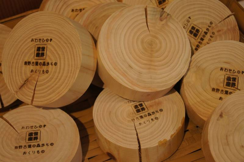 間伐材を再利用