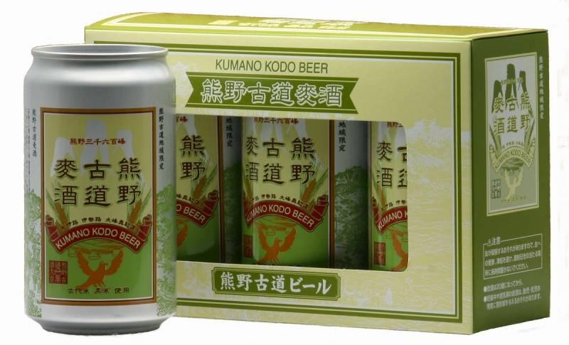 売店にて【熊野古道麦酒の3缶セット】販売中!