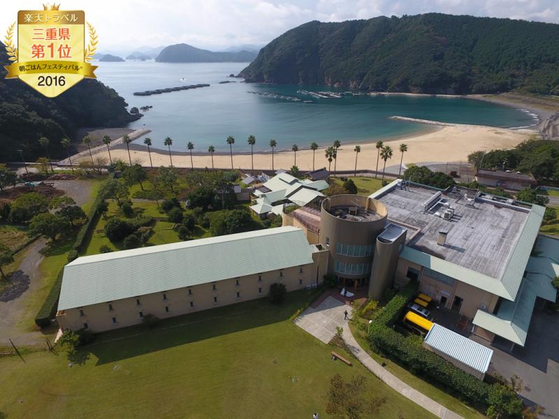 10月三重県高評価厳選宿特集に当館が掲載されました