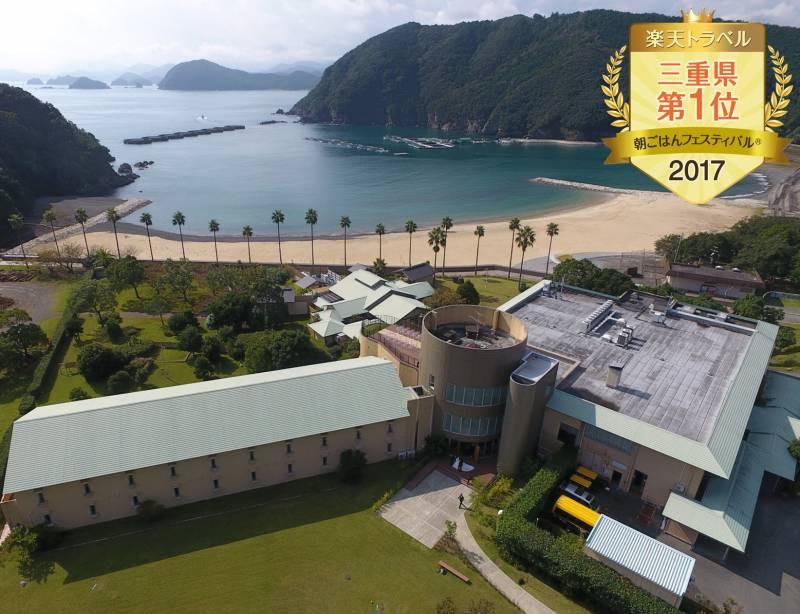 楽天トラベル、「日本一の朝ごはん2017」で上位の宿泊施設を発表、都道府県別のトップ施設を一覧