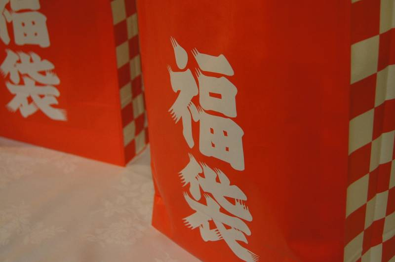 売店にて新年の【福袋】を限定10個販売中!!