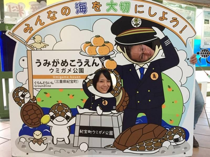 ウミガメ公園(紀宝町)