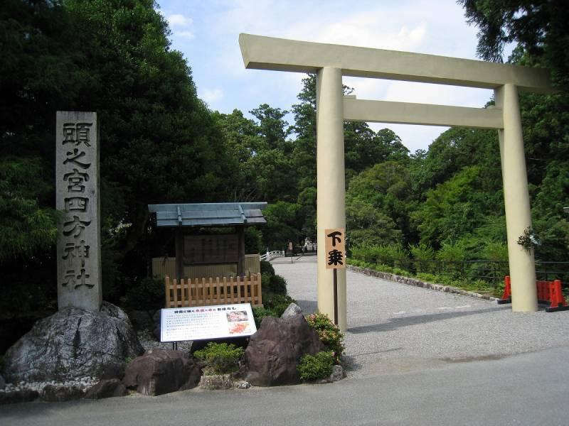 受験生必見!日本で唯一「あたまの宮」と名付く神社で【合格祈願】の最後の後押しを。