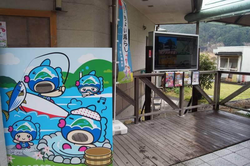 道の駅「紀伊長島マンボウ」にデジタルサイネージ(電子看板)を設置されました!