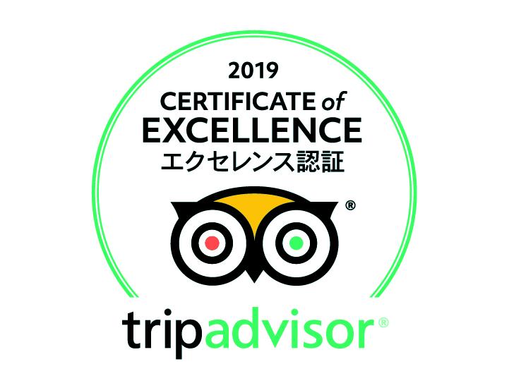 トリップアドバイザーの【エクセレンス認証 (Certificate of Excellence) 】いただきました!