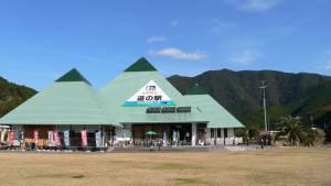 【通年】道の駅「紀伊長島マンボウ」